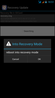 Sukses Update recovery